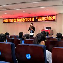 Lilian China University Lecture.jpg