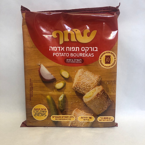 Shachaf Potato Bourekas -18 pcs- 28.2oz