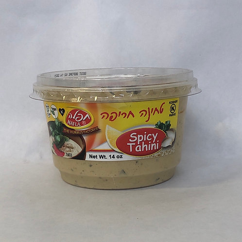 Hafla Spicy Tahini 14oz