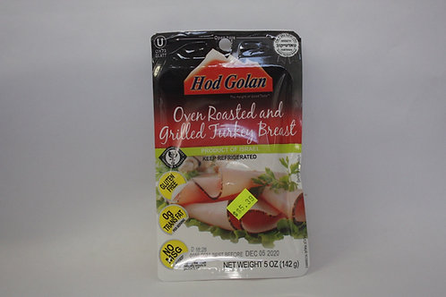 Hod Golan Oven Roasted & Grilled Turkey Breast 5oz
