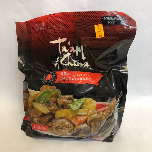 Ta'am of China Beef & Mixed Vegetables 1LB 5oz
