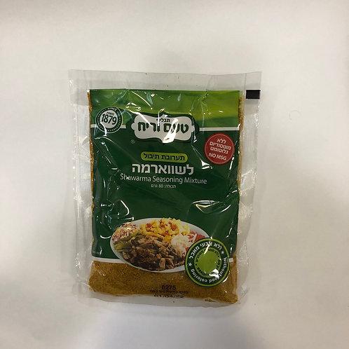 Taam Vereach Shawarma Seasoning 2.8oz
