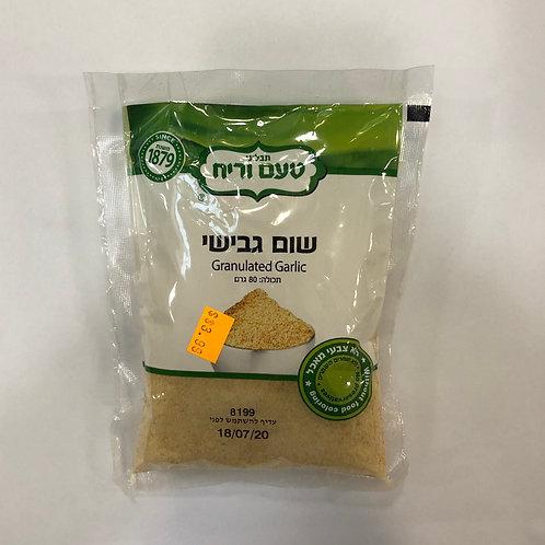 Taam Vereach Granulated Garlic 2.8oz