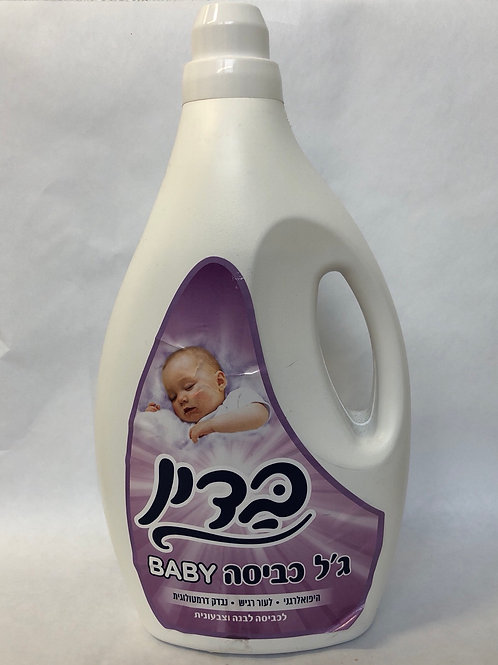 Badin Laundry Detergent for Babies 2.5 Liters