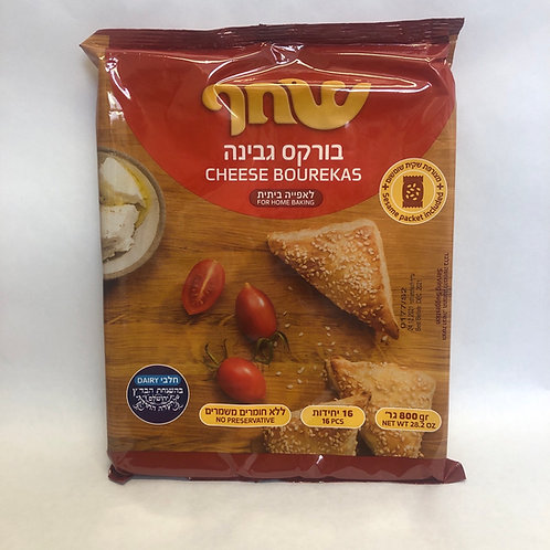 Shachaf Cheese Bourekas -16 pcs- 28.2oz