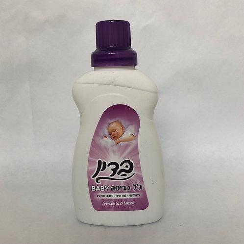 Badin Laundry Detergent for Babies 15oz