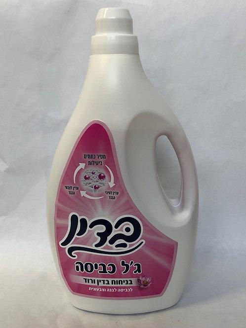 Badin Laundry Detergent 2.5 Liter
