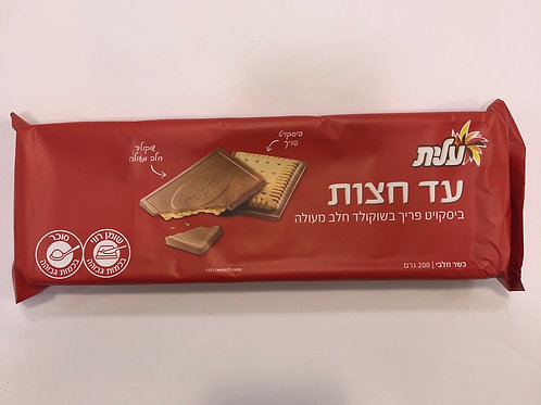 Elit Midnight Milk Chocolate Covered Biscuit