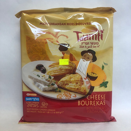 Ta'amti Cheese Bourekas 1LB 12.2oz