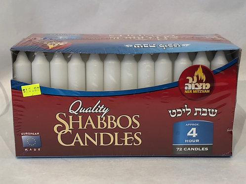 72 Shabbat Candles -Approx 4 Hour-