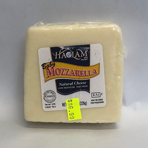Haolam Baby Mozzarella Cheese 8oz