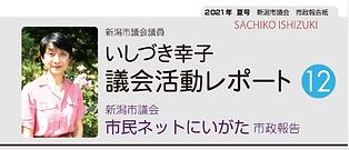 スクリーンショット 2021-08-01 11.52.34.png