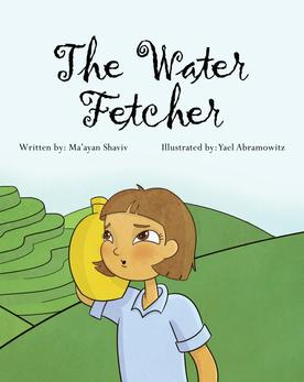 The Water Fetcher children's book