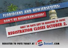 iVote Israel facebook ad