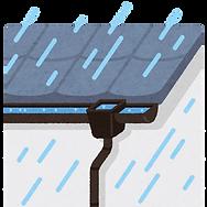 rain_amadoi.png