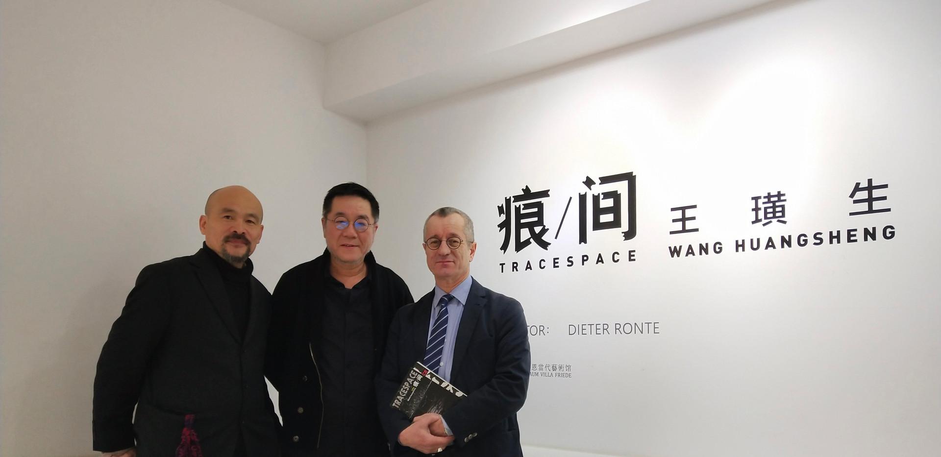 Ren Rong, Wang Huangsheng und Tayfun Belgin