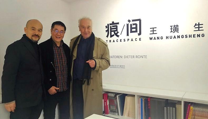Ren Rong, Wang Huangsheng und Dieter Ronte