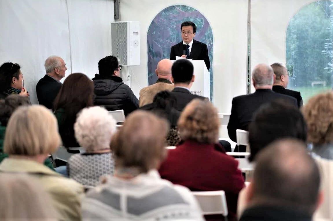 Redner Chen Jianyang ( Botschaftsrat für Kultur der chinesischen Botschaft, Berlin)