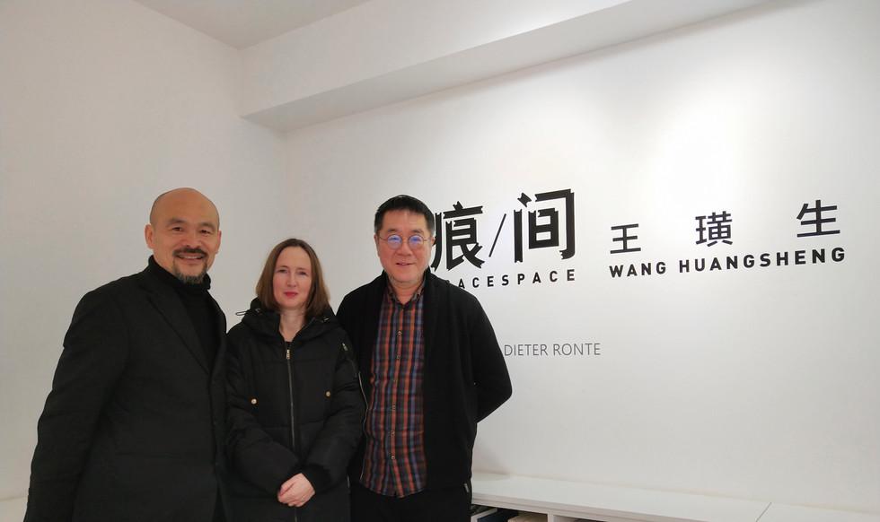 Ren Rong, Katie Hill und Wang Huangsheng