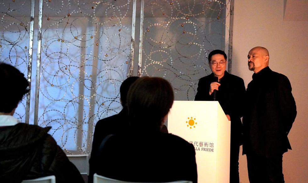 Eröffnung Tracespace - Wang Huangsheng in der Villa Friede