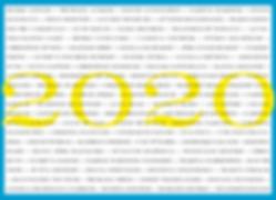 Brandenburgischer Kunstpreis 2020