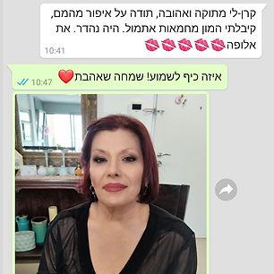 המלצות איפור אמא של כלה