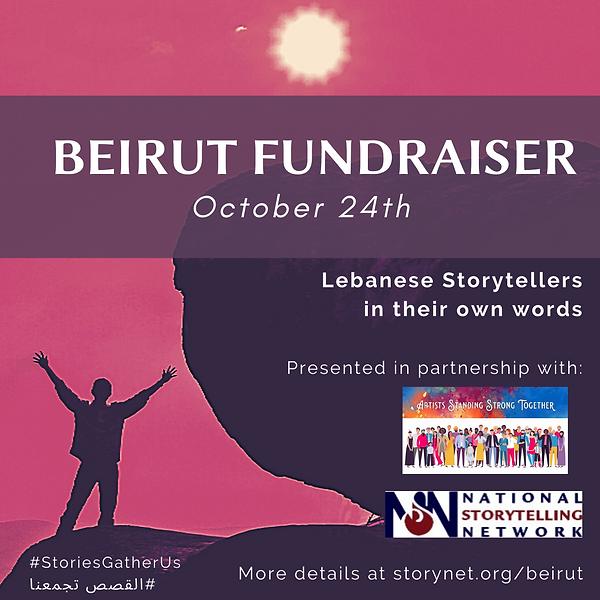 Beirut Fundraiser.png