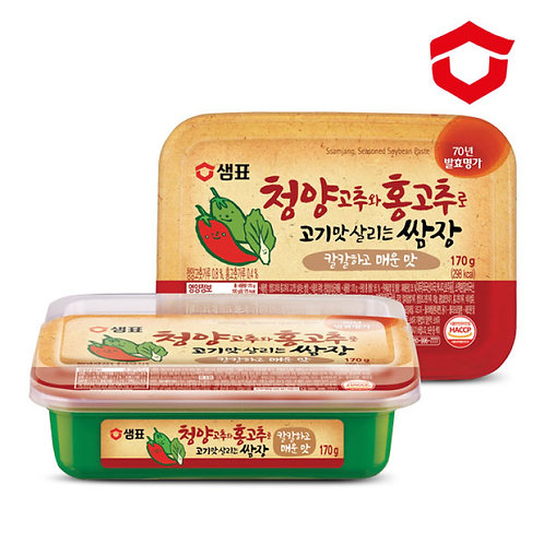 샘표 청양고추와홍고추로 고기맛살리는 쌈장 170G, Ssamjang