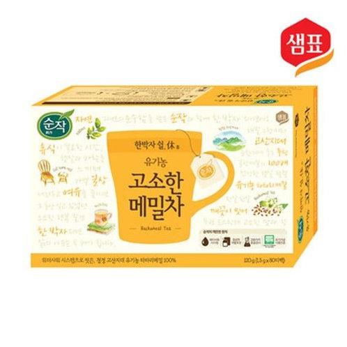 샘표 메밀차 1.5g x 20, Chá de trigo sarraceno