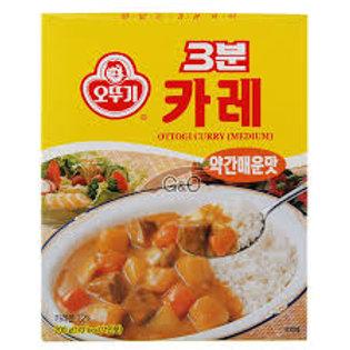 오뚜기 3분카레(약간매운맛) 200G, 3minutes curry (pouco picante)
