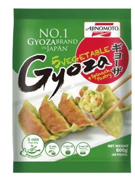 야채 교자 냉동 600g, Gyoza 5vegetable