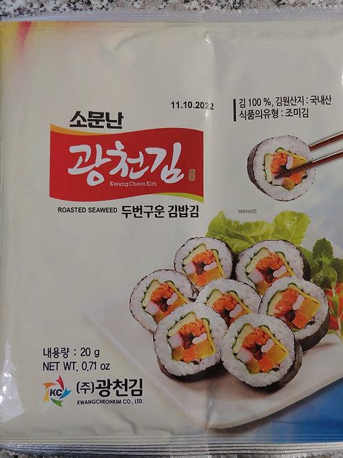 광천 두번구운 김밥용김 20g, GUIM alga marinha duas vezes assada p/Guimbap