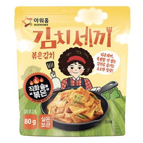 아워홈 김치세끼 볶은 김치 80g, Kimchi Bocum (salteado)