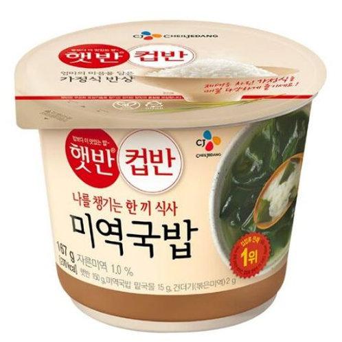 햇반 컵반 미역국밥 167g, Sopa de algas + arroz