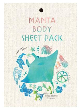 Manta_BodySheetPack.jpg