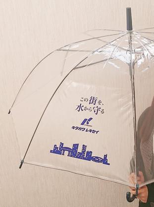 キタガワレキセイ様 傘ノベルティ