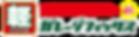 garagefix_logo.png