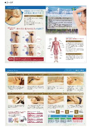 LS_Beauty magazine.jpg