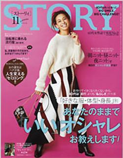 story_20161001
