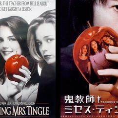 Teaching Mrs. Tingle movie poster