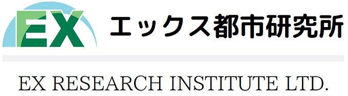EX RESEARCH INSTITUTE LTD.