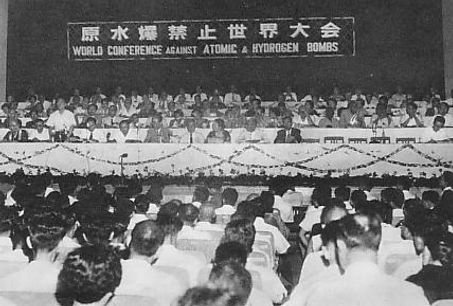 First World Conference against Atomic & Hydrogen Bombs, 1955