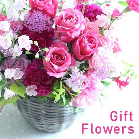 gift_bnr_2.jpg