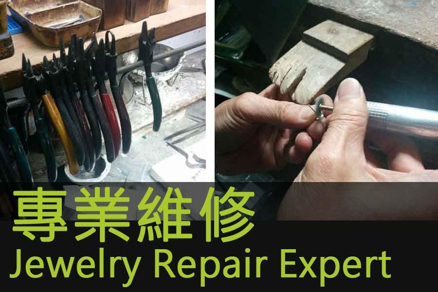 professional_repair2