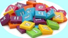 Atividades para estimulação da consciência fonológica