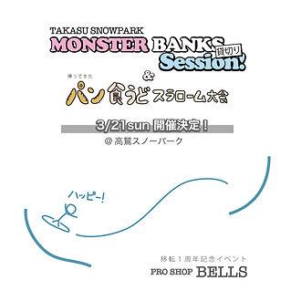 TAKASUSESSION2.jpg