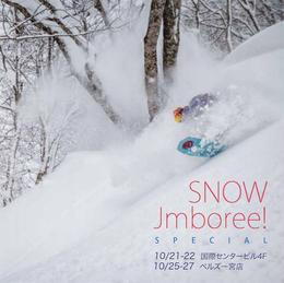 SNOWJAMBOREE1.png