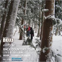 BC TOUR 2020.jpg