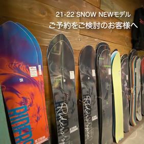 21-22 SNOW 予約
