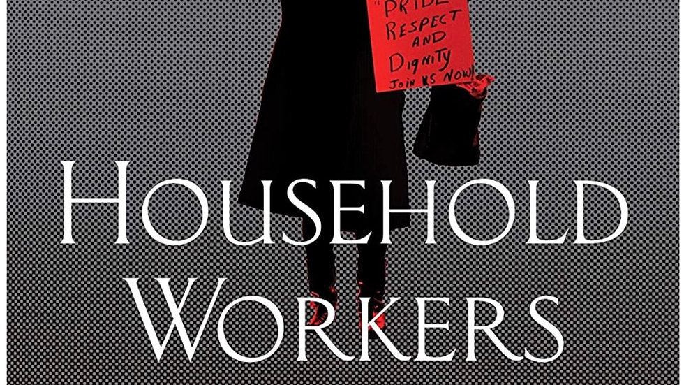 Household Workers Unite: The Untold Story of African American Women Who Built a
